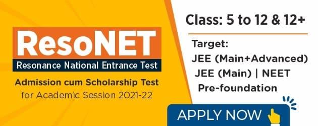 Scholarship Test (ResoFAST)